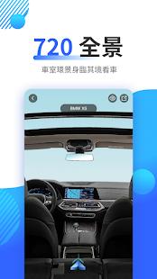 8891-8891 v4.19.1 screenshots 8