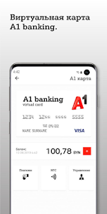 A1 banking v4.2.0 screenshots 2