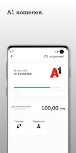 A1 banking v4.2.0 screenshots 3