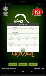 ANMOL Demo for Training v3.0.22 screenshots 2