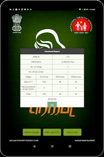 ANMOL Demo for Training v3.0.22 screenshots 8