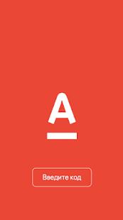 Alfa Day v1.0 screenshots 1