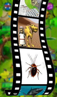 Animals Sounds For Kids Animated v2.3.6 screenshots 16