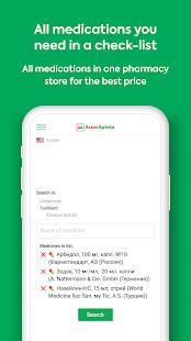 ArzonApteka – Medicine search v11.1 screenshots 4