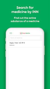 ArzonApteka – Medicine search v11.1 screenshots 8