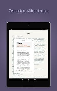 Bible App by Olive Tree v7.10.0.0.661 screenshots 24