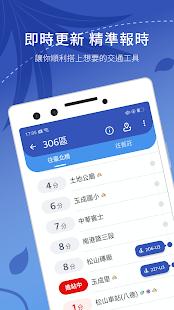 BusTracker Taipei v1.51.0 screenshots 13