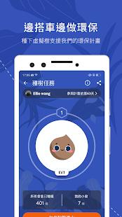 BusTracker Taipei v1.51.0 screenshots 18