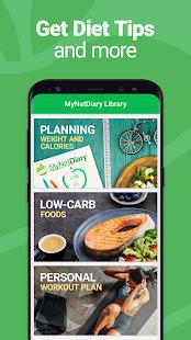 Calorie Counter – MyNetDiary Food Diary Tracker v7.7.5 screenshots 8
