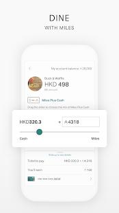 Cathay v8.0.3.7264 screenshots 5