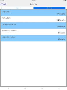 Chrono-Acupuncture v2.3.1 screenshots 14