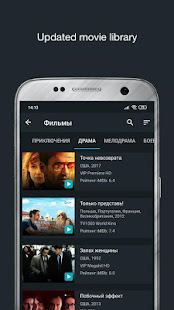 DIVAN.TV movies amp Ukrainian TV v2.2.8.52 screenshots 1
