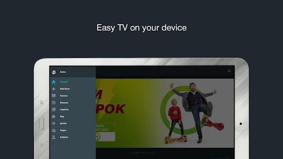 DIVAN.TV movies amp Ukrainian TV v2.2.8.52 screenshots 10