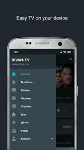 DIVAN.TV movies amp Ukrainian TV v2.2.8.52 screenshots 2