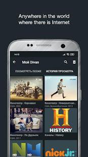 DIVAN.TV movies amp Ukrainian TV v2.2.8.52 screenshots 4