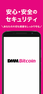 DMM DMM v1.14.0 screenshots 6