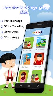 Daily Dua for muslim kidsSalah KalimaMasnoon dua v1.1 screenshots 15