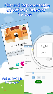 Daily Dua for muslim kidsSalah KalimaMasnoon dua v1.1 screenshots 18