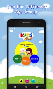 Daily Dua for muslim kidsSalah KalimaMasnoon dua v1.1 screenshots 2