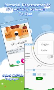 Daily Dua for muslim kidsSalah KalimaMasnoon dua v1.1 screenshots 6