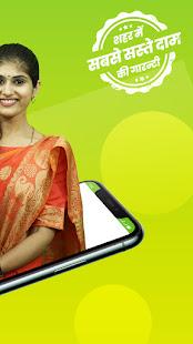 DealShare – Online Grocery Shopping amp Delivery App v0.4.0 screenshots 2