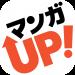 Download マンガ UP! スクエニの人気漫画が毎日読める 漫画アプリ 人気まんが・コミックが無料 5.4.0 APK