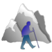 Download AlpineQuest Off-Road Explorer (Lite) 2.2.8c APK
