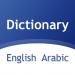 Download English Arabic dictionary & translator 1.5.1 APK