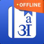 Download English Hindi Dictionary 9.1.1.59 APK