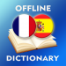 Download French-Spanish Dictionary 2.4.0 APK