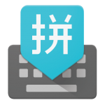 Download Google Pinyin Input 4.5.2.193126728-arm64-v8a APK