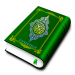 Download Holy Quran (16 Lines per page) 2.6 APK
