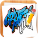 Download How to Draw Graffitis 7.1.4 APK