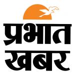Download Prabhat Khabar 3.5.6 APK