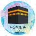 Download Qibla Compass for Namaz, Qibla Direction, القبلة 2.5.0 APK