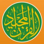 Download Quran Majeed – القران الكريم: Prayer Times & Athan 5.4.10a APK