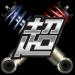 Download Suspension Master 3.3 APK