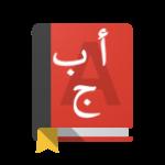 Download Tazkerah Medical Dictionary 2.0 APK