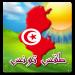 Download Tunisia Weather 10.0.39 APK