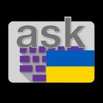Download Ukrainian for AnySoftKeyboard 2.0 APK