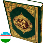 Download Uzbek Quran in audio and text 1.0.0 APK