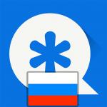 Download Vault-Hide Pics & Videos, Russian language pack 2.1.22.1 APK