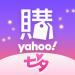 Download Yahoo奇摩購物中心 – 好的生活真的不貴 5.1.1 APK