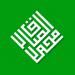 Download islom.uz ilovasi 5.4.8 APK