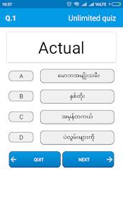 English To Myanmar Dictionary v1.43.0 screenshots 4