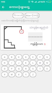 English To Myanmar Dictionary v1.43.0 screenshots 8