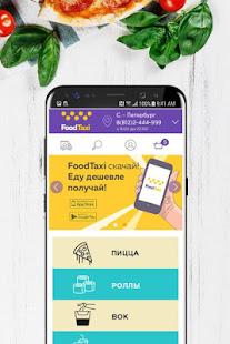 Foodtaxi v1.1.3 screenshots 1