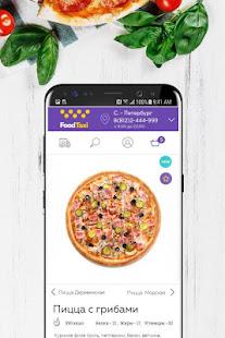 Foodtaxi v1.1.3 screenshots 2