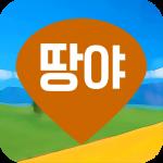 Free Download 땅야 – 토지 실거래가 조회 및 매매 3.9 APK
