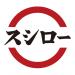 Free Download スシロー 4.0.19 APK